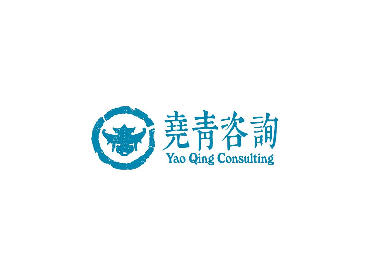 yaoqing