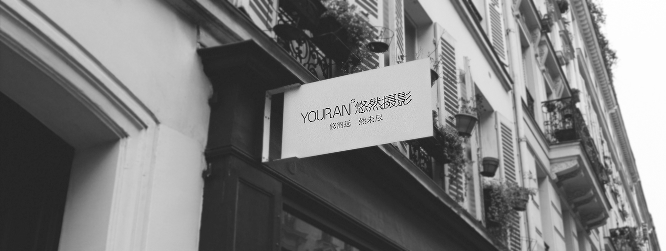 youran1 (3)
